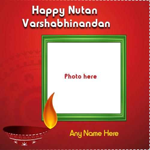 Happy New Year Nutan Varshabhinandan Images 86