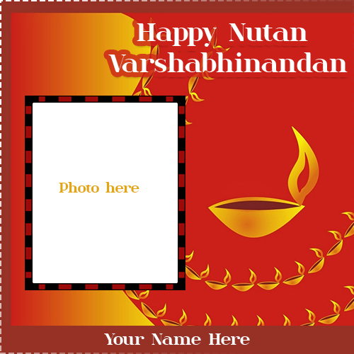 Happy New Year Nutan Varshabhinandan Images 44