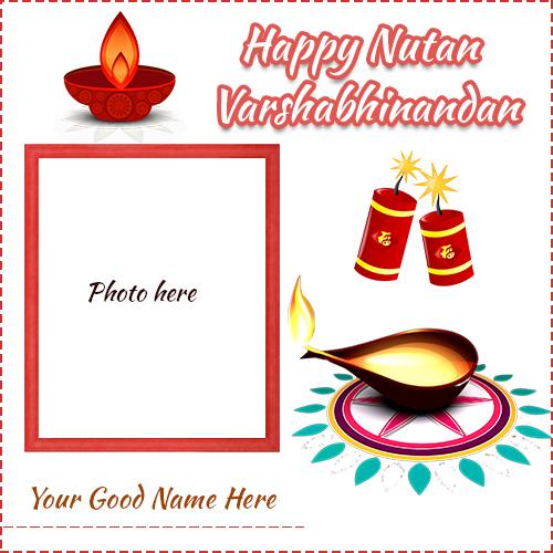 Happy New Year Nutan Varshabhinandan Images 56